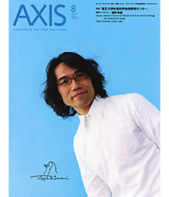 axis8
