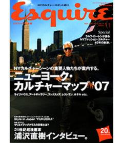 esquire11