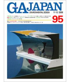 gajapan95