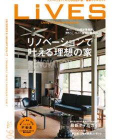 lives_90