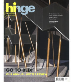 hinge_go to bed!